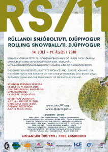 poster-exh.-rolling-snowball_11-iceland